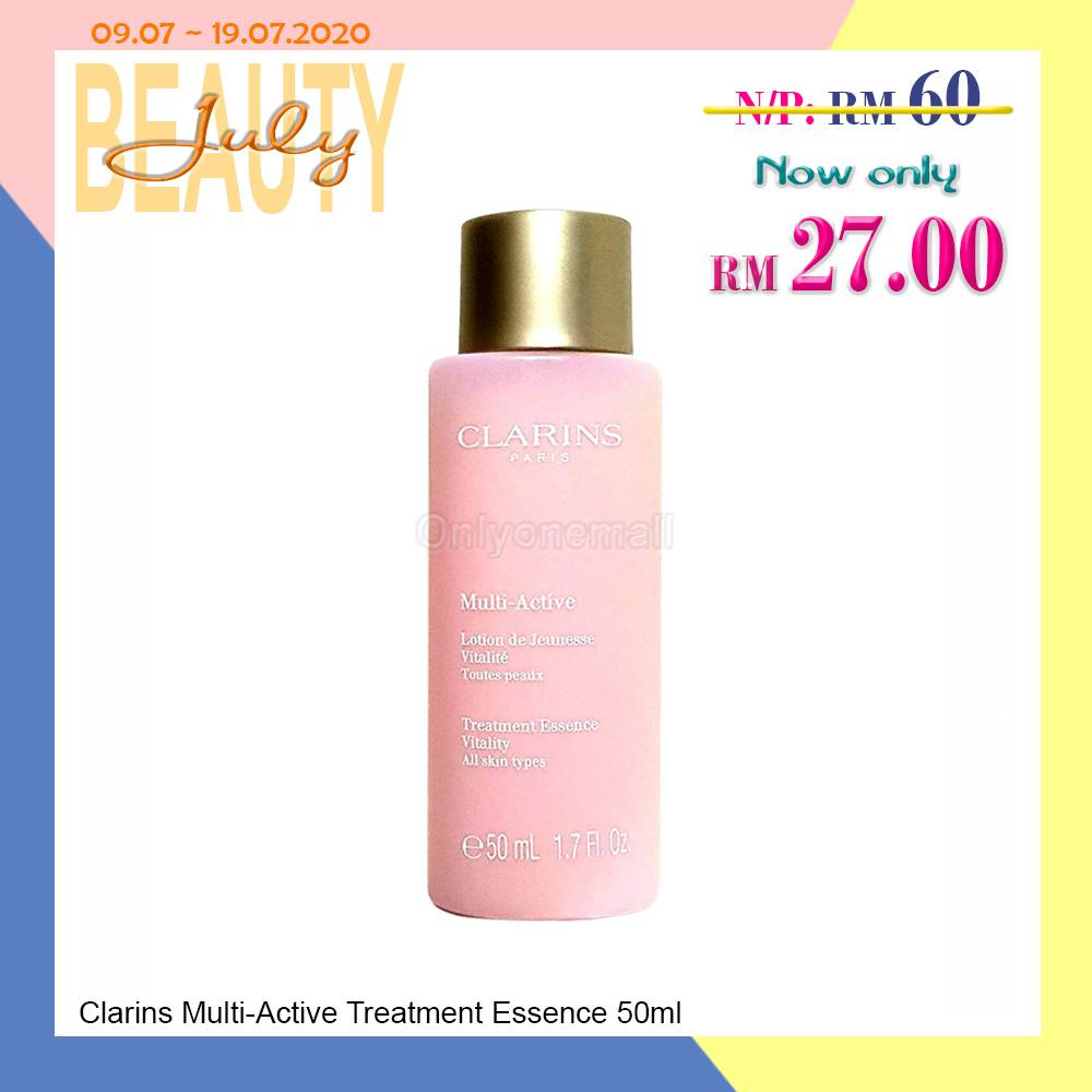 Clarins Multi-Active Treatment Essence 50ml