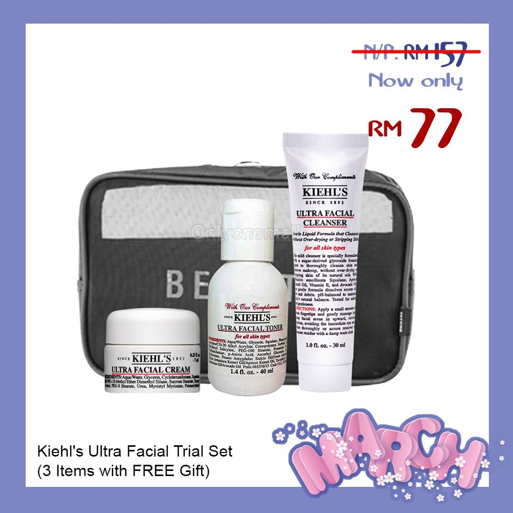 Kiehl's Ultra Facial Trial Set (3 Items With FREE Gift)