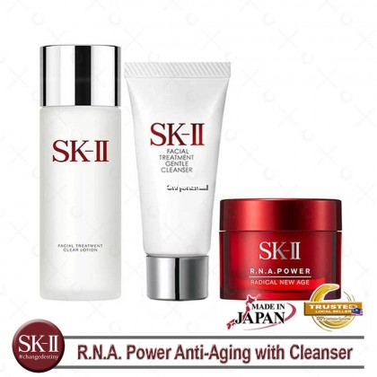 SK-II R.N.A. Power Anti-Aging with cleanser Trial Set 12 (3 items)