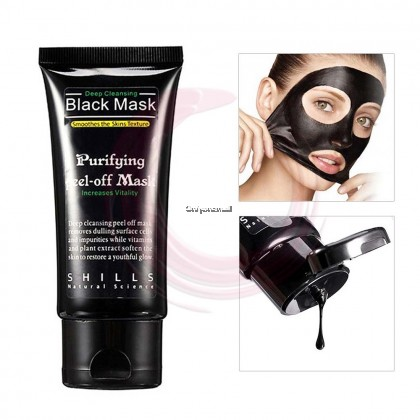 Shills Blackhead Remover Mask Purifying Face Peel off Mask Deep Cleansing Moisture 50ml x 2
