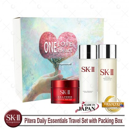 SK-II Pitera Daily Essentials Travel Set 19 with Packing Box (3 items)