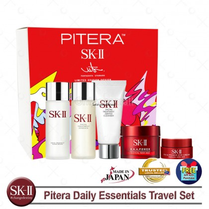 SK-II Pitera Daily Essentials Travel Set 20 (5 items FREE Mystery Gift)