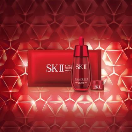 SK-II R.N.A.Power Radical New Age Essence 1ml x 2pcs
