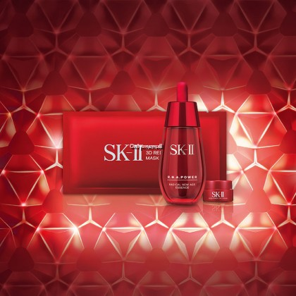 SK-II R.N.A.Power Radical New Age Essence 1ml x 5pcs with FREE Gift