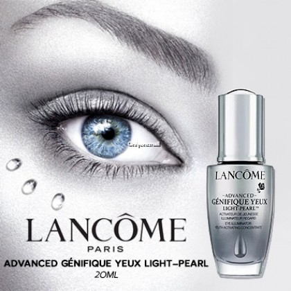 Lancome Advanced Genifique YEUX LIGHT-PEARL 20ml (With Free Gift)