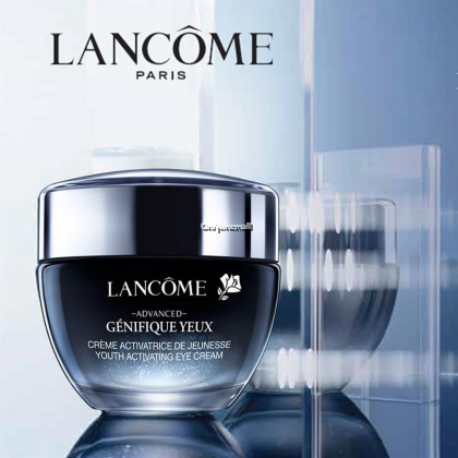 Lancome Advanced Genifique Yeux Youth Activating Eye Cream 5ml