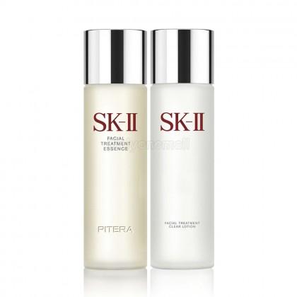 SK-II Pitera Deluxe Set (With FREE SK-II Sample Gift)