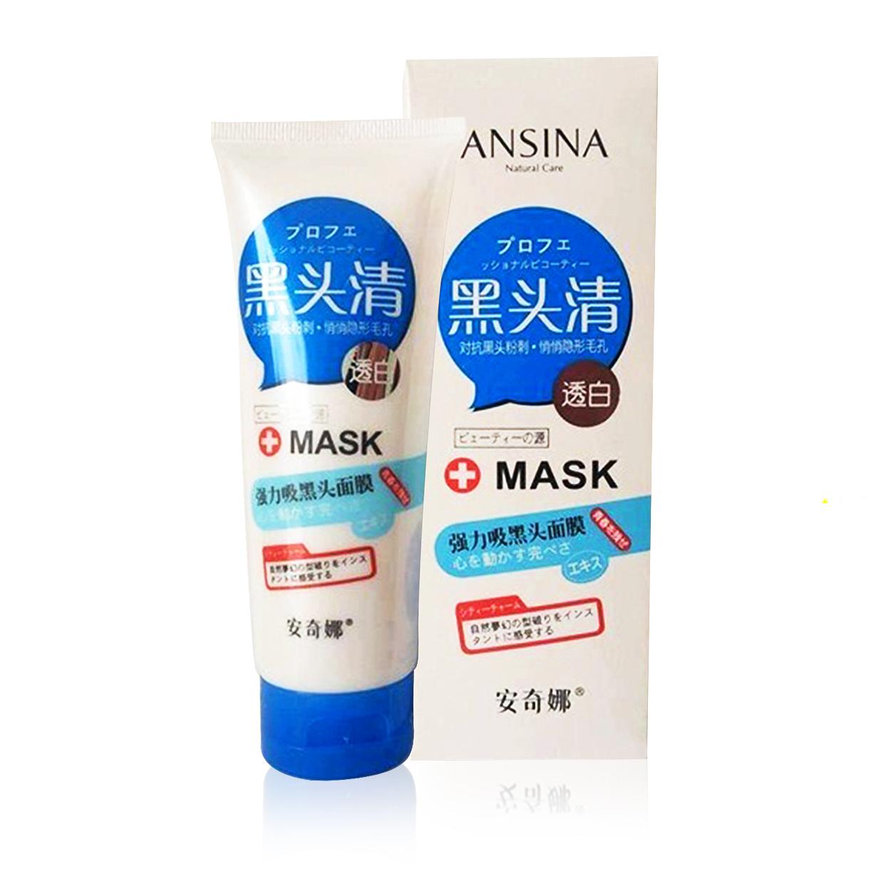 Ansina Natural Care Blackhead Removal Mask 100g